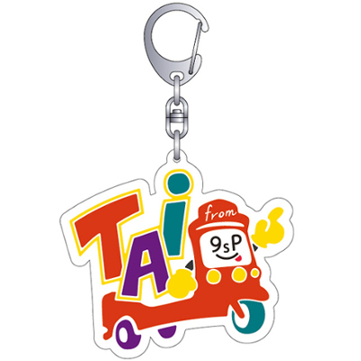 Tuk Tuk Rubber key chain