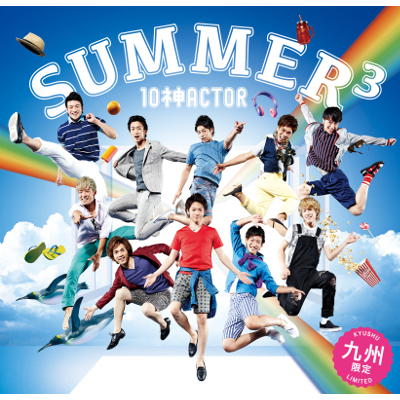 【CD+DVD】Mini Album「SUMMER 3」