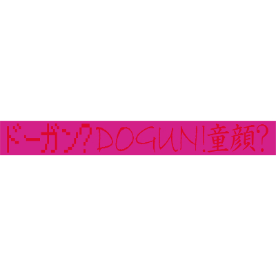We are DOGUN! Rubber band PiNK ver.