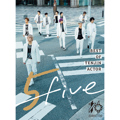 【ALBUM】[CD+DVD+Photo Book]「5FIVE」初回生産限定盤