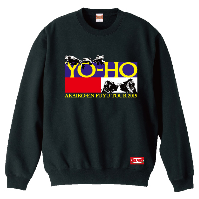 """Yo-Ho"" Trainer[Black]"