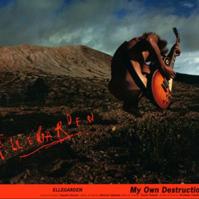 【CD】My Own Destruction