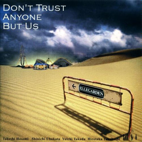【CD】DON'T TRUST ANYONE BUT US