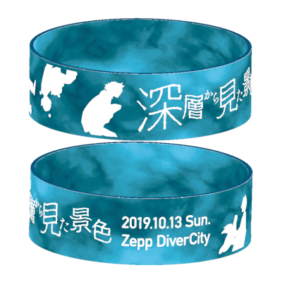 2019 Summer Tour Add performance Rubber band