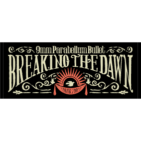 Breaking The Dawn Tour ������