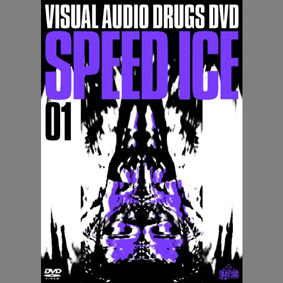 【DVD】SPEED ICE