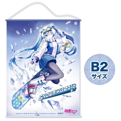 SNOW MIKU 2016 Tapestry