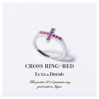 CROSS RING(レッド)