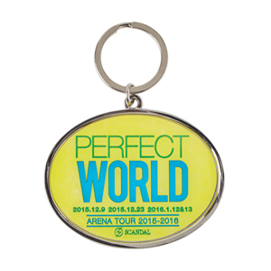 PERFECT WORLD Stainless Keychain B