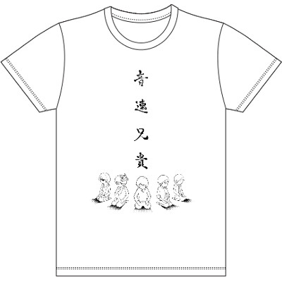 2nd Tシャツ
